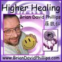 AUD72 Higher Healing