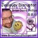 AUD67 Jealousy Disruptor