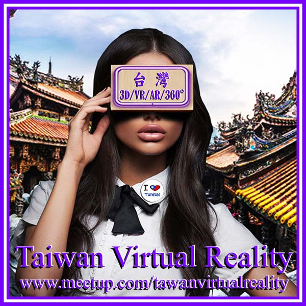Taiwan Virtual Reality