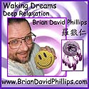 AUD01 Waking Dreams Deep Relaxation Hypnosis