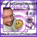 AUD64 Goal Accomplishment
