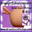 CD15 Breast Enhancement Hypnosis