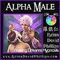 BDPXT01 Alpha Male