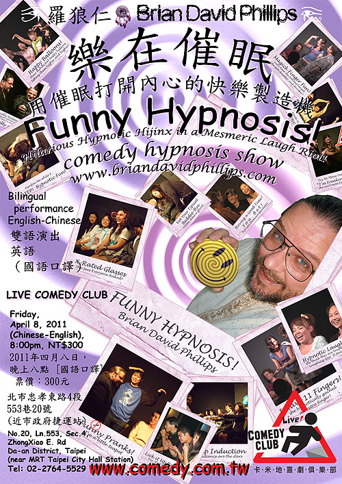 Funny Hypnosis Show set for April 8 at the Live Comedy Club Taipei