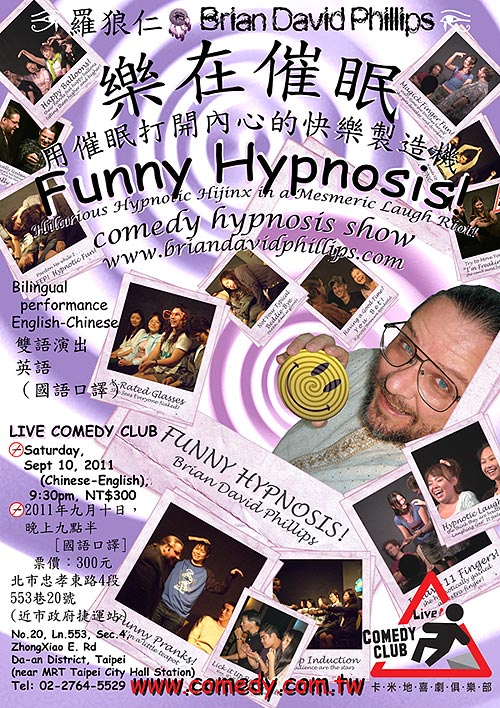 Funny Hypnosis Show 樂在催眠 register NOW for your seats for Sept 10 at the Live Comedy Club Taipei 9月10日