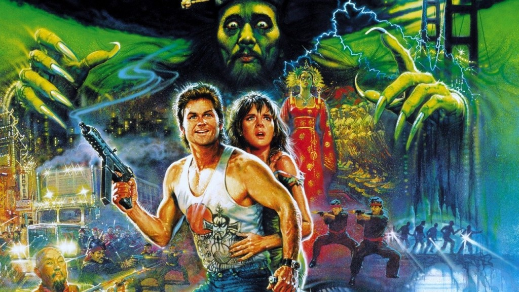 Big Trouble In Little China or the film that Confuses Kurt Russell