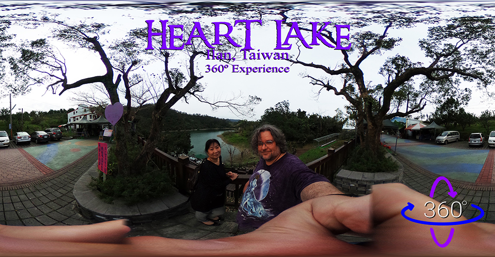 HEARTLAKE